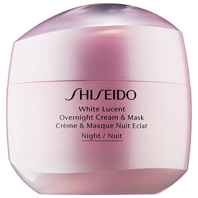 Shiseido White Lucent Overnight Cream & Mask 2.6oz / 75ml